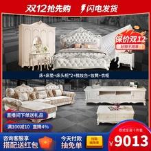 欧式双人公主床全屋购主卧现代简约整套家具卧室家具套装组合全屋