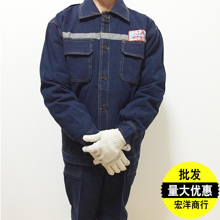 工作服男长袖劳保服量大从优身体防护其他套装纯棉棉