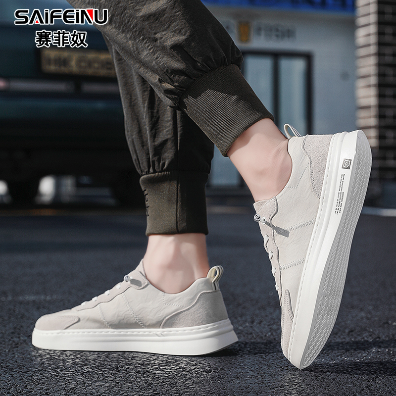 Safino 2020 new autumn small white shoes mens casual and comfortable, versatile breathable small white shoes mens shoes 20130