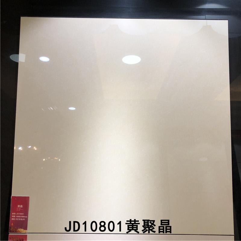 聚晶抛光砖600X600玻化砖800X800客厅卧室防滑地砖工程砖佛山瓷砖