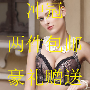 2012 Dongkuan counter genuine nobility Princess 8836 highly explosive milk B cup gather adjustable bra Underwear