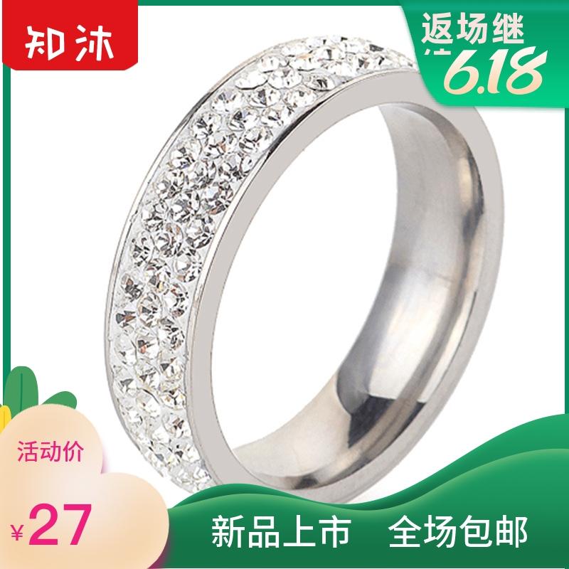 中國代購|中國批發-ibuy99|戒指|三排白色捷克钻 欧美时尚创意女士结婚婚戒个性钛钢戒指