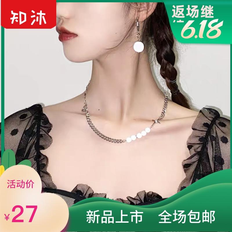 中國代購|中國批發-ibuy99|耳钉|小众设计简约高级感反光珍珠耳钉发亮夜光珍珠十字架项链耳饰套装