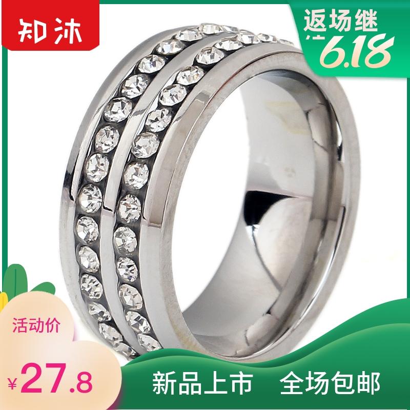 中國代購|中國批發-ibuy99|戒指|欧美戒指 钢色镶两排钻钛钢戒指 男女通用戒指