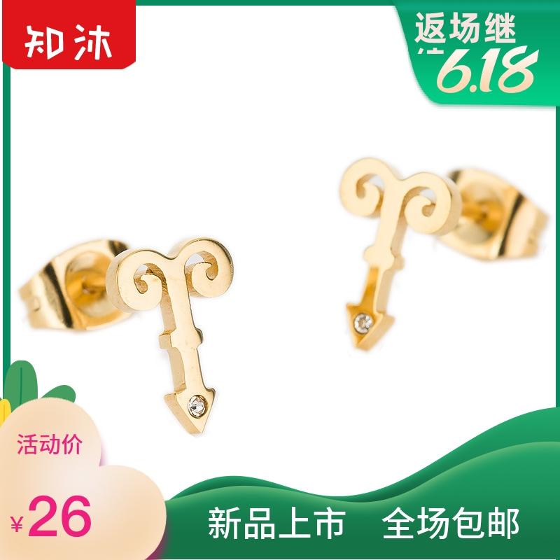 中國代購|中國批發-ibuy99|女士饰品|新款韩版饰品小清新可爱版淑女士个性耳钉时尚流行耳环厂家