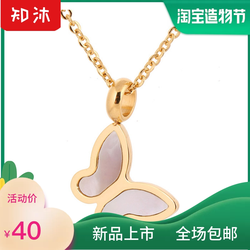 New European style stainless steel butterfly pendant gold plated necklace lovely butterfly shell jewelry
