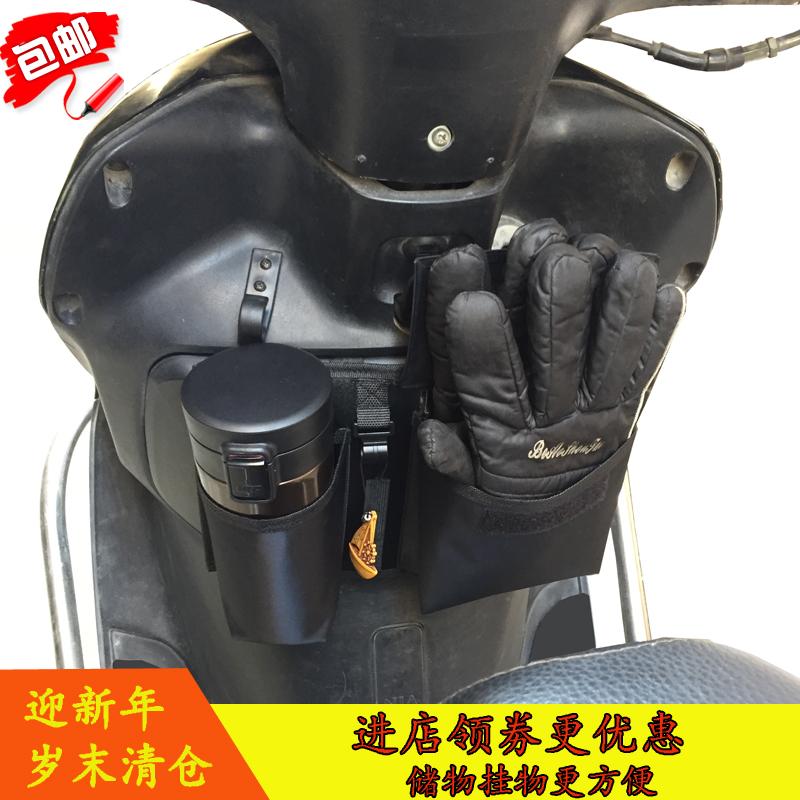 踏板摩托车电动车前置物箱盖放手机保温瓶饰品储杂物兜包挂袋包邮 Изображение 1