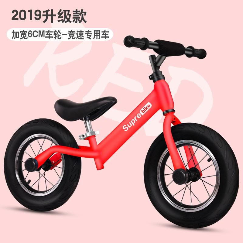 11月30日最新优惠儿童平衡车1-3岁滑行车学步车小孩自行车无脚踏滑步车宝宝扭扭车