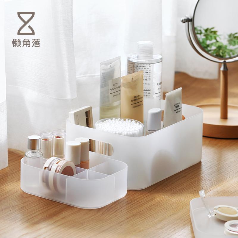 化妆收纳盒
