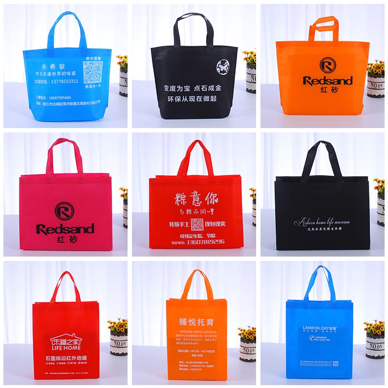 无纺布袋定做购物袋折叠便携手提袋子环保袋定制加急广告印字logo
