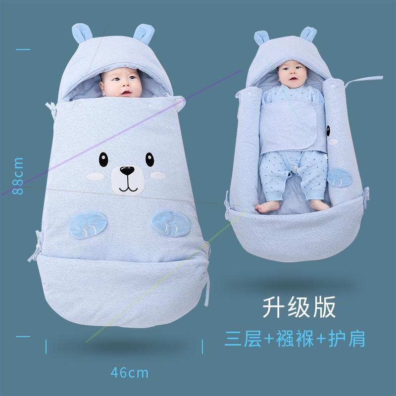 婴儿包被秋冬加厚抱被防惊跳新生儿襁褓母婴用品春秋睡袋防踢保暖