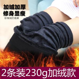 【2條裝】秋冬款加絨加厚踩腳打底褲保暖褲女大碼高彈力九分褲