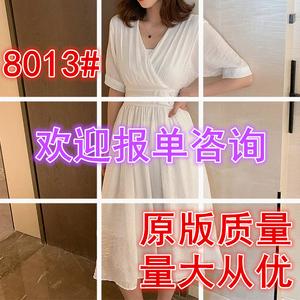 【4.22新品 8折起包邮】韩版高腰V领仙气显瘦中长款连衣裙Q4408