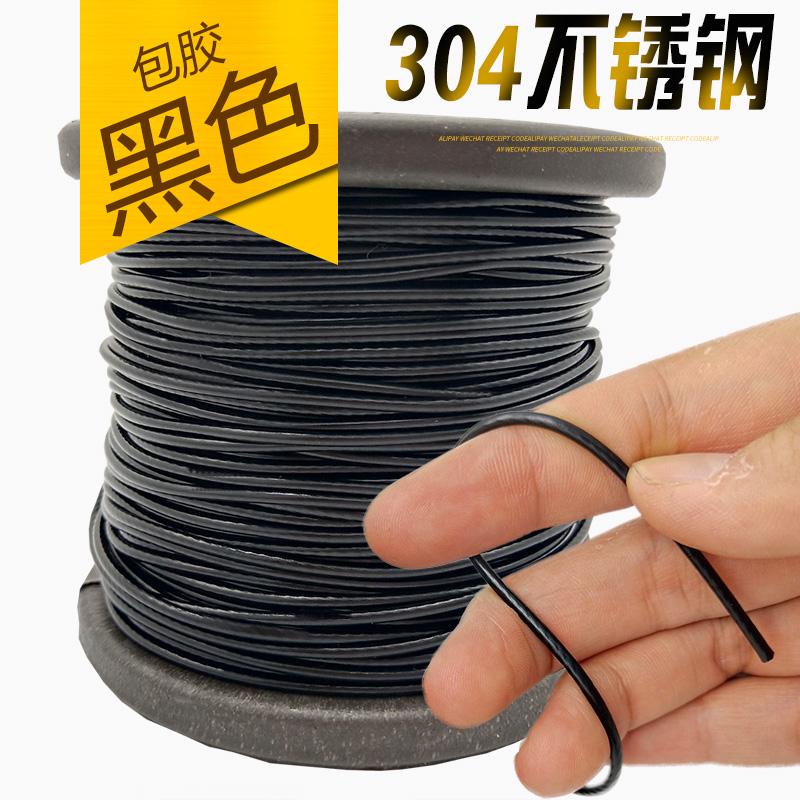 黑色包塑钢丝绳 304不锈钢细钢丝绳2mm1mm1.5mm3mm4mm5mm - 封面