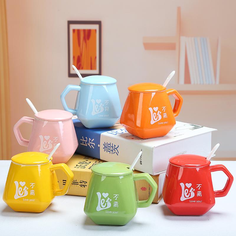 器美情侣杯子一对创意潮流不离不弃咖啡杯带盖勺一杯子一辈子水杯