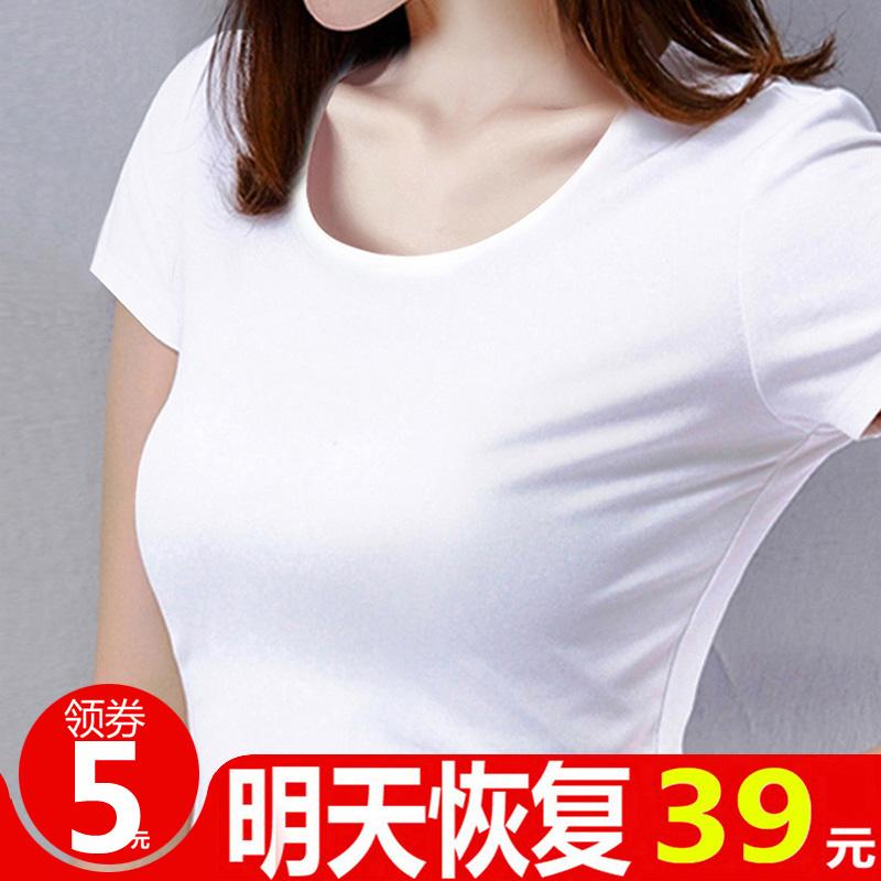 白色短袖t恤女装纯棉修身打底衫2021年春秋夏季新款短款t桖上衣潮