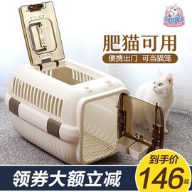 猫乐适宠物航空箱猫咪便携笼子飞机旅行箱背包车载猫笼外出猫箱子图片