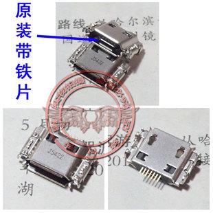 I9003 I8320 I6410 三星I9000 I9008 S5630C S569 I897尾插 I9088