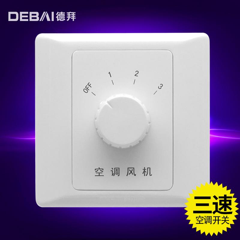 Регулятор скорости вентилятора Артикул 546668214250