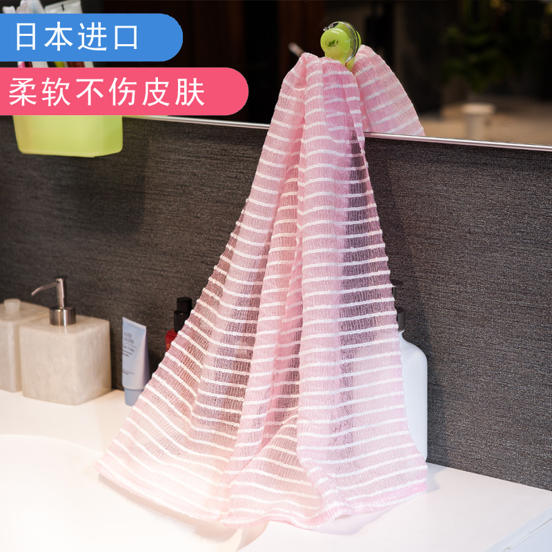 日本进口长条搓澡巾女擦背起泡网强力洗澡巾搓背神器浴擦搓泥浴球
