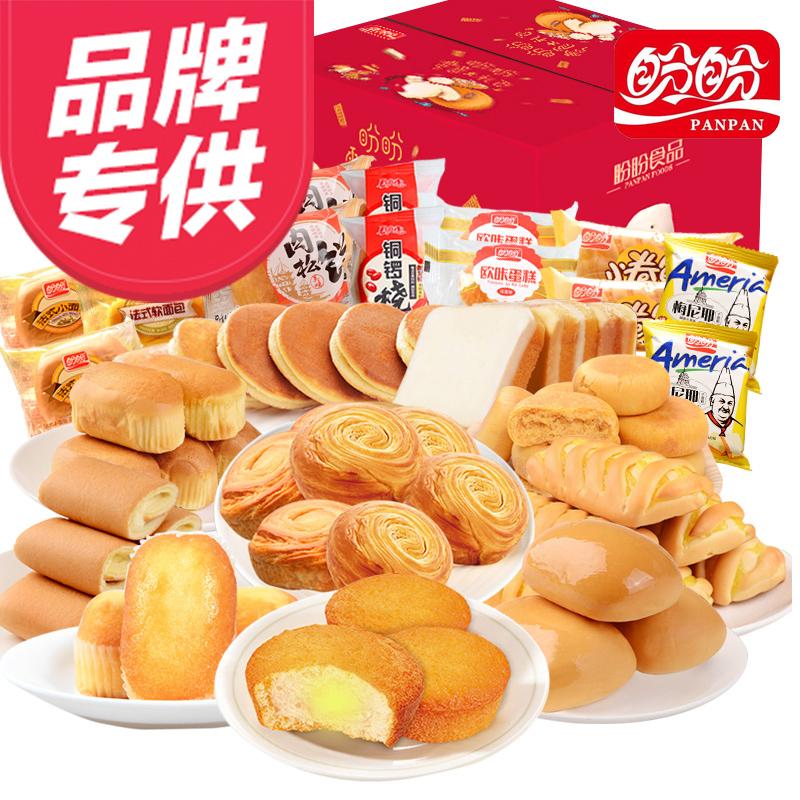 盼盼小面包40包糕点点心零食大礼包早餐整箱一箱礼盒装