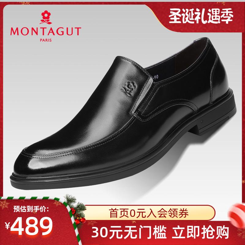 梦特娇男鞋秋冬新品法式商务皮鞋男青年经典男士套脚耐磨鞋子7845