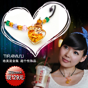Starting the year big promotion Tiramisu Italian glass oil bottle pendant necklace to the United States hearts Golden