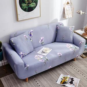 弹力沙发套罩全包万能套北欧简约布艺沙发垫四季通用沙发盖布一套