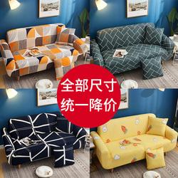 弹力懒人沙发套罩万能全包套四季防滑布艺沙发垫罩巾一套全盖通用