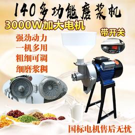 家用商用豆浆豆腐豆花机磨浆机肠粉机打米浆机干湿两用机水磨粉机图片