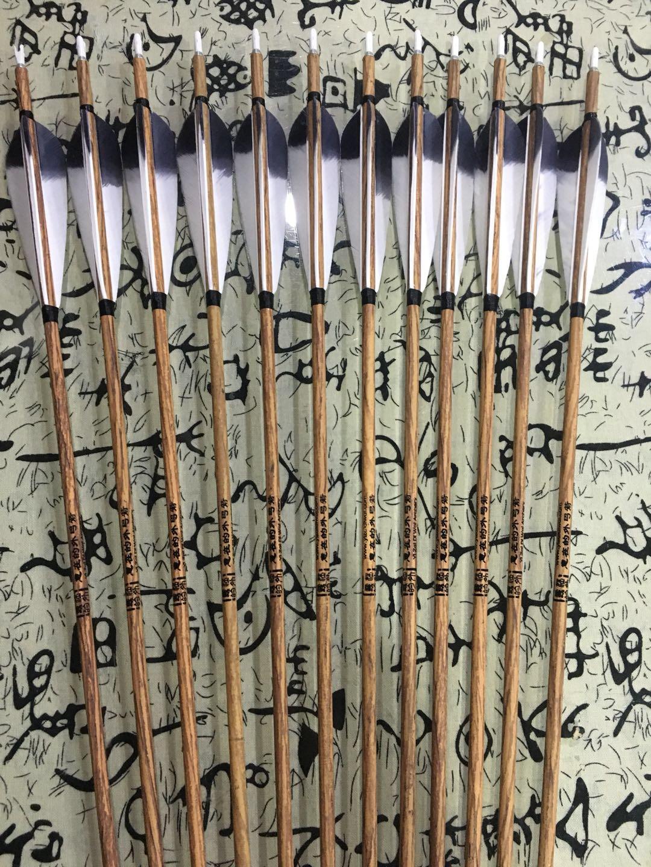 比赛用箭 千一纯碳箭 5寸羽 6寸羽 8寸羽 真羽箭 木纹箭 单支的价