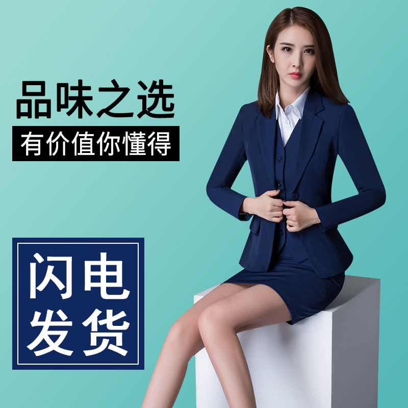 Autumn and winter professional dress womens suit pants business suit womens long sleeve interview dress work clothes three piece suit