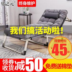 多功能家用单人办公室简易折叠床