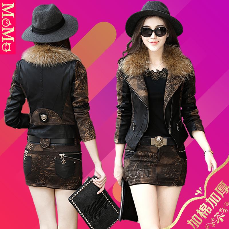 皮衣小西装外套女短款秋冬装时尚真皮皮草毛领加棉加厚夹克套装裙