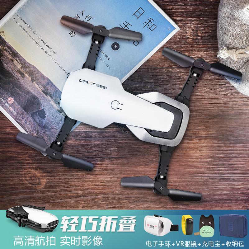 [慢慢的玩具电动,亚博备用网址飞机]超长续航无人机折叠高清专业航拍飞行器月销量2件仅售98元