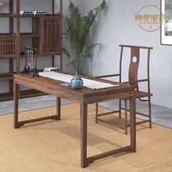 新中式毛笔书法桌实木学生写字桌子书画写字台榆木书桌书房绘画桌