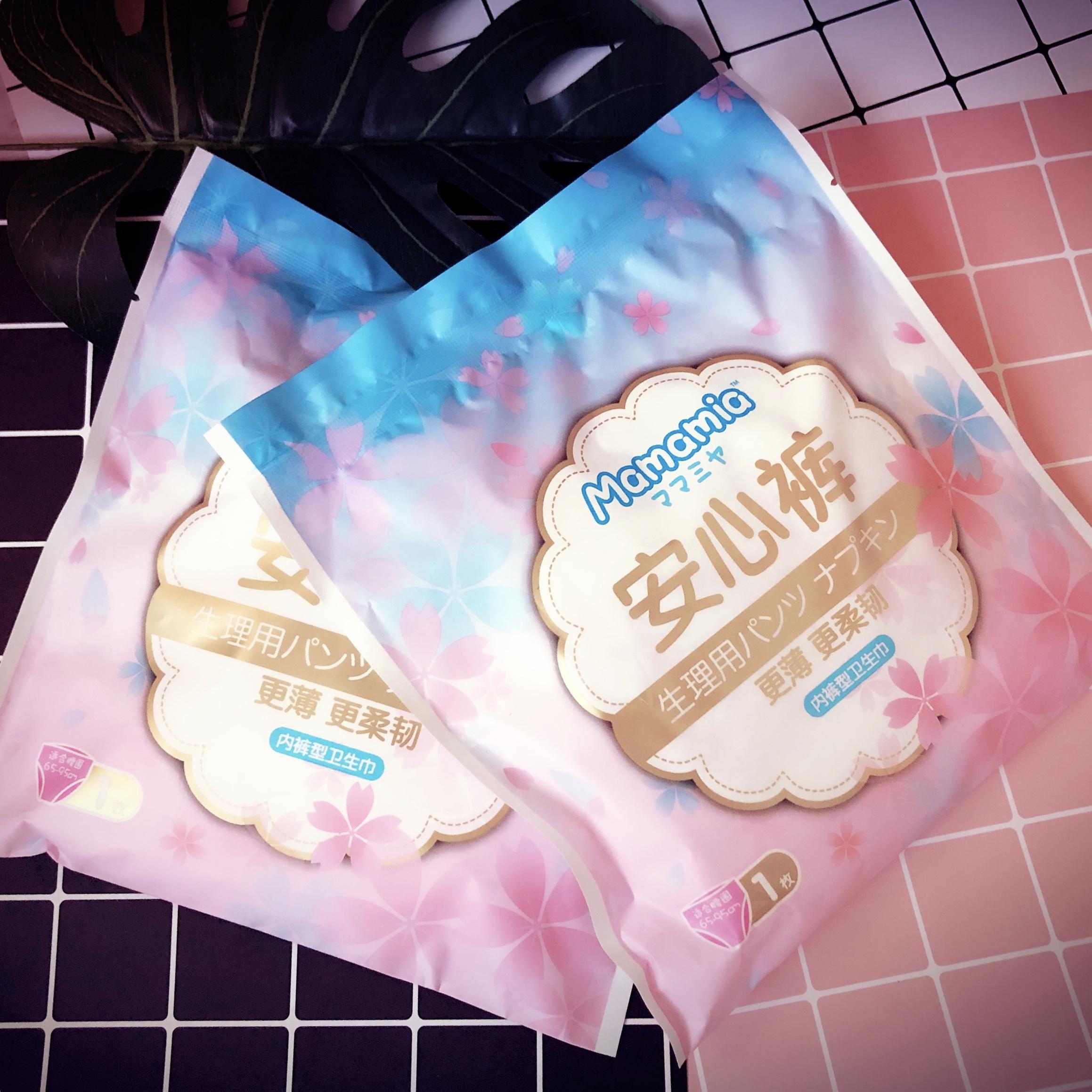 Mamamia安心裤超熟睡量大夜用防漏内裤型卫生巾1包*2片 5包起包邮