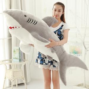 鲨鱼毛绒玩具可爱大号娃娃公仔床上抱着睡觉长条枕抱枕男生款玩偶