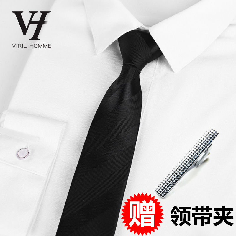 VIRIL HOMME 领带好不好,领带哪个牌子好
