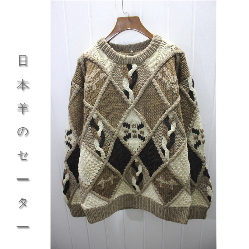 Vintage ancient home, ancient, retro national style pure wool multicolor thread pattern thick stick needle thick high grade sweater