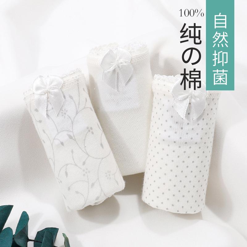 棉文化女士内裤纯棉100%全棉抗菌白色蕾丝少女学生可爱低腰三角裤(用5元券)