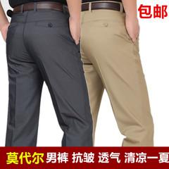 Mùa hè phần mỏng phù hợp với kinh doanh quần của nam giới phù hợp với quần cộng với phân bón XL nam quần cao eo sâu loose quần