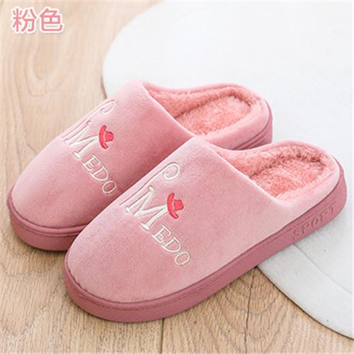 棉拖鞋女冬季家用防滑加厚底保暖毛毛月子鞋加绒情侣室内居家男款