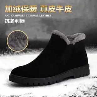 冬季 皮毛一体东北棉鞋 保暖加绒棉靴加厚防水高帮男鞋 雪地靴男士 男