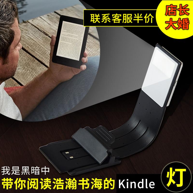 kindle阅读灯USB充电夜间护眼神器电子平板夹纸书灯558LED灯迷你看书神器夜读灯背光便携书签灯折叠夹子床上