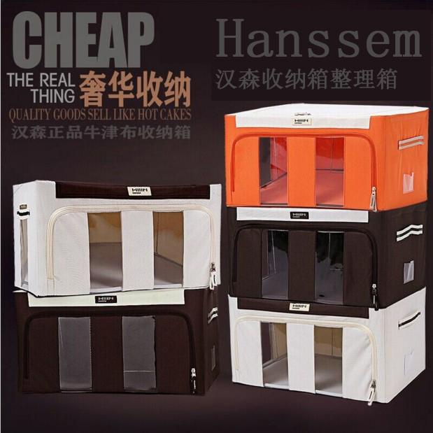 专柜正品Hanssem汉森收纳箱超乐扣收纳箱牛津布钢架被子整理箱
