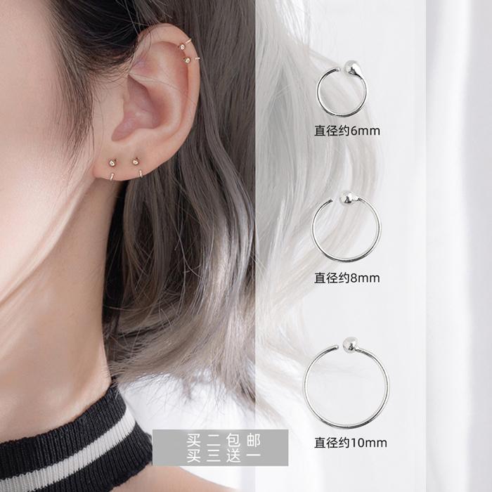 小耳圈925银耳环养耳洞耳钉简约小巧耳骨环纯银耳饰2020年新款潮