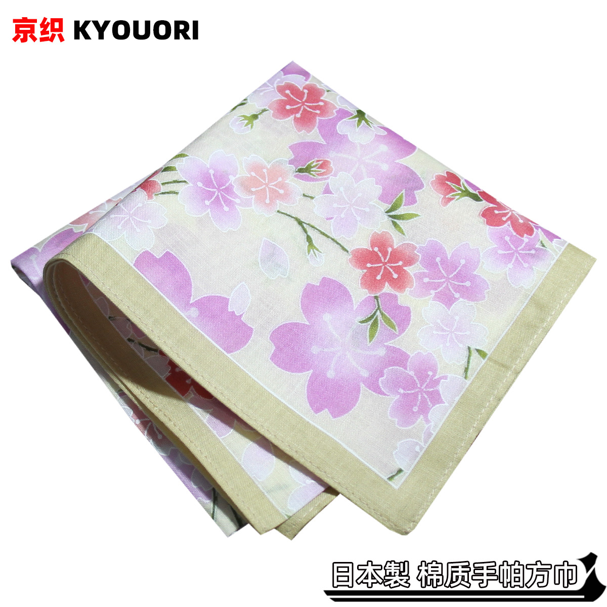 [235] kyoori Japanese cotton handkerchief printing handkerchief