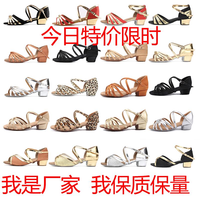 拉丁舞鞋儿童女孩交谊舞初学者少儿中跟软底练功舞蹈鞋四季跳舞鞋