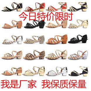 拉丁舞鞋儿童女孩交谊舞初学者少儿中跟软底练功舞蹈鞋四季跳舞鞋图片